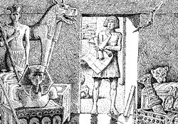 Rhampsinitus